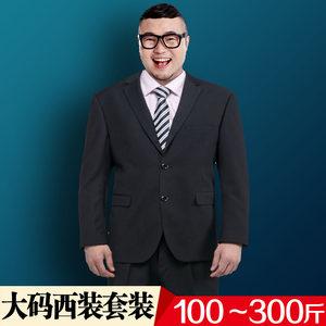 胖男士<span class=H>西服</span>套装大码商务面试正装胖子人结婚礼服加肥加大西装套装