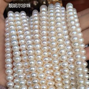 靓妮尔精算天然淡水<span class=H>珍珠</span>项链半成品7-8mm算盘珠形38cm手工DIY专用