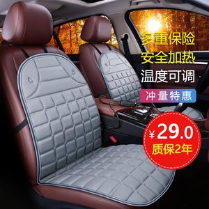 汽车加热坐垫冬季款车垫车载<span class=H>通用</span>座椅电加热<span class=H>座垫</span>12V车用前座褥子