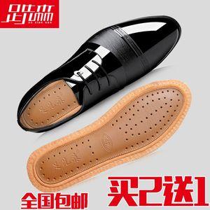 足先森牛皮<span class=H>鞋垫</span>男吸汗防臭透气竹炭除臭加厚减震皮鞋专用<span class=H>鞋垫</span>夏季