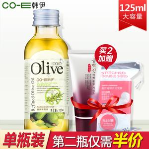 韩伊olive橄榄油护肤护发脸部卸妆孕妇全身体按摩护理精油防干裂