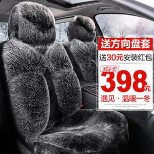 冬季毛绒汽车<span class=H>坐垫</span><span class=H>新</span>款长短毛垫<span class=H>全包</span>座套车垫宝马535li530通用座垫