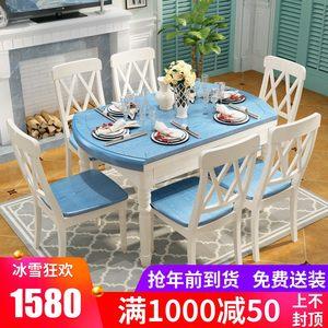 轻奢<span class=H>餐桌</span>可伸缩地中海<span class=H>餐桌</span>椅组合蓝色美式风格家具圆形家用实木饭