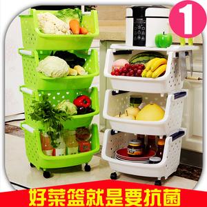 菜篮厨房置物架装放蔬菜架子落地<span class=H>用品</span>用具小百货收纳菜筐多层菜架