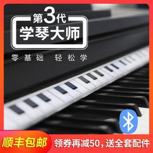 GEEK极客<span class=H>全新</span>3代<span class=H>钢琴</span>智能陪练学习机成人学琴大师顺丰包邮<span class=H>正品</span>