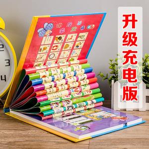 儿童早教宝宝手指<span class=H>点读</span>发声书中英文学习<span class=H>机</span>拼音识字卡片0-3岁玩具