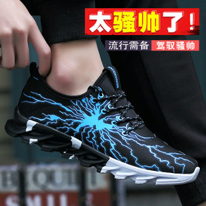 运动鞋2017新款鞋子男士跑步鞋休闲潮流透气百搭秋季学生增高板鞋