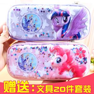 小马宝莉 my little pony 可爱卡通文具盒小学生铅笔盒收纳盒笔袋