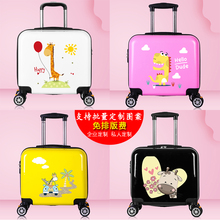 Children's suitcases: men can ride cartoon pull-rod suitcases, 18 boarding secret code boxes, women's 16 suitcases, custom-made LOGO
