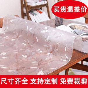 桌布防水防烫防油免洗长方形塑料正方形防水圆形家用简约pvc免洗