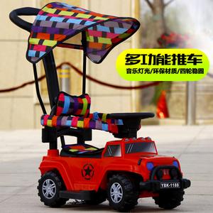 新款儿童<span class=H>扭扭车</span>手推滑行车带音乐1-3岁男女宝宝<span class=H>玩具</span>车助步摇摆车