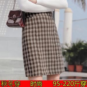 大码毛呢半身裙秋冬胖mm200斤高腰中长款胖妹妹潮格子加肥a字裙子