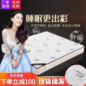 天然环保3E椰棕床垫棕垫软硬定制折叠棕垫<span class=H>席梦思</span>家用豪华亲肤床垫