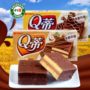好丽友Q蒂多层蛋糕168g榛子摩卡巧克力味夹心<span class=H>西式</span><span class=H>糕点</span>心早餐零食