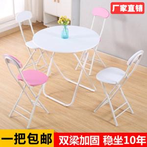 折叠桌餐桌家用小户型吃饭圆桌子阳台<span class=H>桌椅</span>组合简约洽谈圆<span class=H>桌椅</span>套装