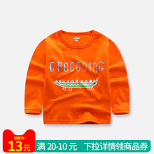 Spring and Autumn Children's Bottom Shirts, Cotton Boys'Tops, Girls' Leisure Babies'Spring and Autumn Fashion Babies' Long Sleeve T-shirts