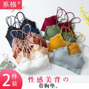 【2件装16.9元】韩版美背文胸女