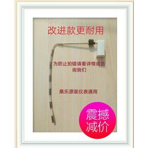 桑乐太阳能 水温水位 <span class=H>传感器</span>探头 感应器 液位温度 一体 通用型
