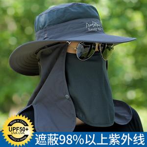 钓鱼<span class=H>帽子</span>男士夏天垂钓遮脸360度防晒速干透气防紫外线遮阳渔夫帽