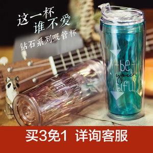 tanana塑料随手杯女韩版创意潮流学生便携杯网红水杯大人吸管<span class=H>杯子</span>