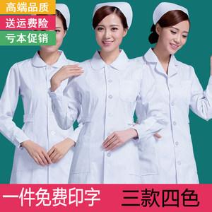 <span class=H>护士服</span>长袖女冬装修身厚款白大褂短袖夏季医生医护药店美容工作服