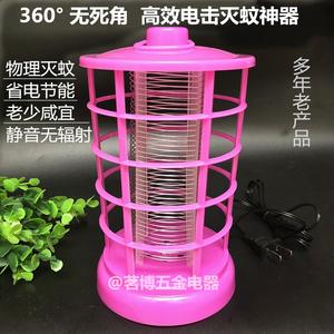 LED紫光电子电击式迷你灭蚊灯神器家用卧室室内静音婴儿驱蚊灯器