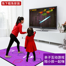 Dancing Carpet Net Red Game Dual Radio TV Interface Household Children's Running Carpet Hand Dancing