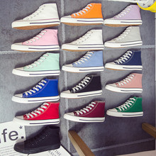 High-top canvas shoes male spring fashion student Korean version leisure shoes