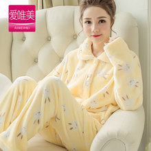 Autumn and Winter Thickened Coral Pyjamas Women's Suit Home Suit with Lovely Flannel Long Sleeve Open Shirt Large Size