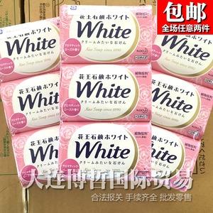日本原装进口花王kao玫瑰香味天然植物泡沫牛奶美容<span class=H>香皂</span>130g*3块