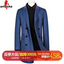 100% wool duplex overcoat men's double-breasted suit coat windbreaker medium-length wool duplex overcoat men 9697