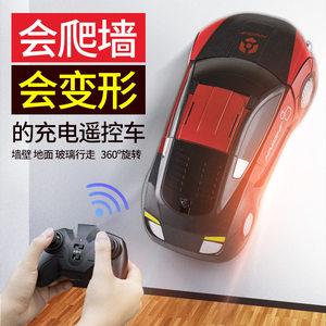 遥控变形特技爬墙车吸墙遥控汽车金刚机器人充电儿童<span class=H>玩具车</span>男孩