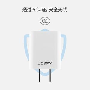 原装正品苹果安卓通用2.1A快速充电头带苹果Lightning安卓Micro线