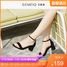 Gomecci's new summer 2019 sandal fairy breeze high heeled student Roman women's shoes