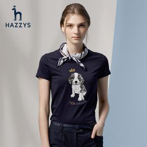 Hazzys哈吉斯修身短袖t恤女潮流纯棉女士上衣夏季新款<span class=H>女装</span>英伦