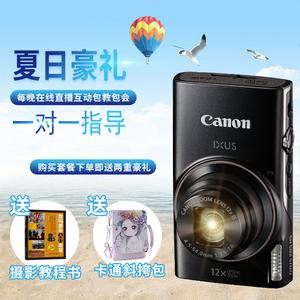 Canon/佳能 IXUS 285 HS家用录像高清卡片机旅行<span class=H>数码</span>照相机