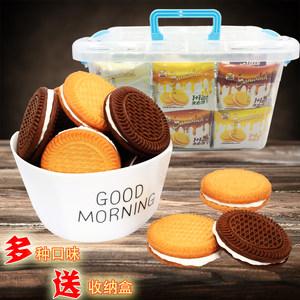 1+1夹心<span class=H>饼干</span>5斤120小包_儿童早餐水果酱奶油曲奇整箱散装零食品