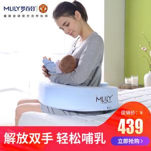 Mlily梦百合宝宝哺乳<span class=H>枕</span>头喂奶<span class=H>枕</span>多功能孕妇护腰U型婴儿哺乳<span class=H>枕</span>