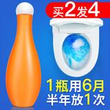 橙乐工坊 蓝泡泡 保龄球自动洁厕瓶 320g 1瓶用半年 劵后9.9元史低!