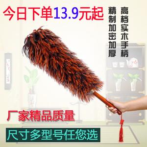 伸缩鸡毛<span class=H>掸子</span>家用不掉毛家务清洁刷加厚吸灰毯打扫汽车用除尘老式