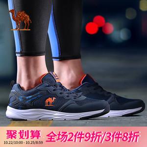 骆驼<span class=H>运动鞋</span>男  跑步鞋2018新款男士休闲鞋轻便耐磨缓震男鞋子跑鞋