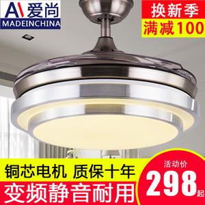 隐形风扇灯餐厅<span class=H>吊扇</span>灯客厅卧室家用吊灯简约现代带LED静音风扇灯