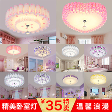 LED ceiling lamp, main bedroom lamp, modern simple living room lamp, round room light, romantic restaurant, lamps and lanterns.
