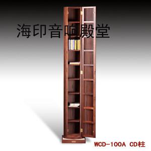 声元素WCD-100A黑桃木<span class=H>实木</span>CD储放扩散碟片柱DVD展示<span class=H>架</span>唱片<span class=H>柜</span>新品