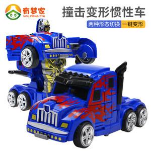儿童惯性车变形玩具金刚机器人小汽车2-3-4-5-6岁男孩玩具