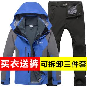 秋冬季<span class=H>冲锋衣裤</span>套装男女三合一加绒加厚防雨水防风滑雪登山服潮牌