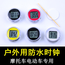 Motorcycle Electronic Meter Electric Vehicle Clock-Maverick N1 Time Accessories Electronic Clock Paste 12-hour System