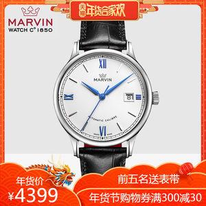 摩紋瑞士機械商務休閑簡約藍針男士手表-贈精鋼<span class=H>表帶</span>M117.12.22.74