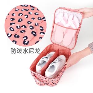 旅行鞋袋便携鞋包<span class=H>鞋子</span>收纳袋装鞋袋装<span class=H>鞋子</span>的整理袋收纳包运动手提