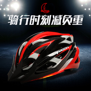 moon<span class=H>头盔</span>山地车自行车公路车平衡车装备帽子安全帽<span class=H>骑行</span><span class=H>头盔</span>男女